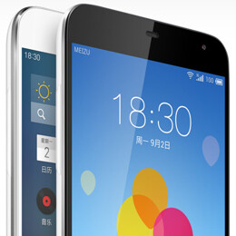 New Meizu MX4 could cost about $320, may be launched in August
