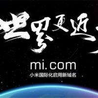 Xiaomi looks to brand for international markets with Mi.com