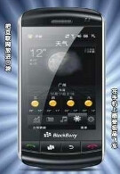 BlackBerry Storm knock off, the BlockBerry 9500, has Wi-Fi and Windows Mobile