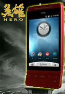 Another confirmation of the HTC Hero