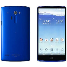 LG%20Isai%20FL%3A%20the%20first%20brand-name%20phone%20with%20a%205.5%22%20Quad%20HD%20display%20hints%20about%20the%20G3