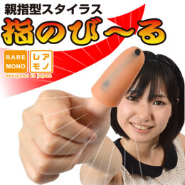Is your smartphone display too big? This finger enlarger stylus from Japan can help