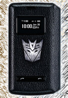 "LG Versa ""Transformers"" edition is now available"