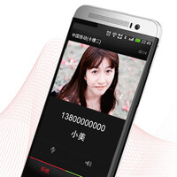 HTC One E8 shows up in China with 2.5GHz Snapdragon 801, 13MP camera