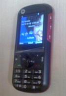 Motorola Cadbury VE440 is a low-end music phone
