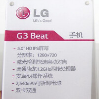 LG G3 mini to be known as the LG G3 Beat for China Mobile