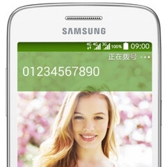 Samsung intros the Galaxy Core Mini 4G: Android KitKat on a 4.3-inch screen