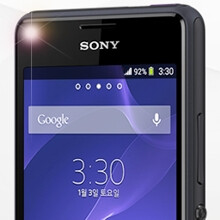 Sony thinks its low-end Xperia E1 can be successful in Samsung's and LG's homeland