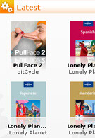Sony Ericsson's storefront opens in Europe