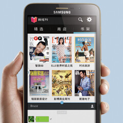 Samsung's 7-inch Galaxy W launches in China as the Tab Q, still makes phone calls