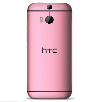 Pre-order the pink HTC One (M8) from Carphone Warehouse and get a free Dot View case
