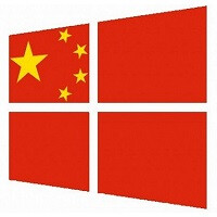 Microsoft offices in China get raided in government investigation