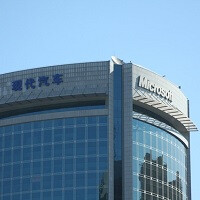 Chinese authorities confirm antitrust investigation into Microsoft