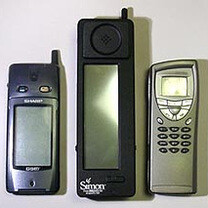 Did you know what was the first smartphone ever?