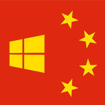 You'll get a free Nokia Lumia 630 if you voluntarily leave your job at Microsoft in China