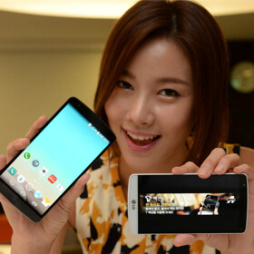 LG G3 A announced as a smaller G3 that doesn't feature a Quad HD screen