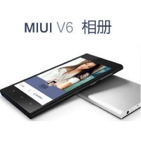 Leaked Xiaomi MIUI 6 images showcase a mature, yet approachable redesign