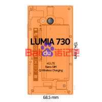 More specifics about the upcoming Nokia Lumia 730 (Superman) crop up