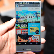 Look ma, no bezel! Sharp's Sprint-bound Aquos Crystal gets featured in video ads