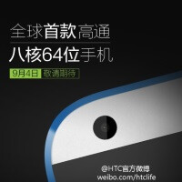 First 64-bit Android smartphone gets semi-confirmed - the HTC Desire 820