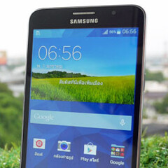 Samsung Galaxy Mega 2 previewed ahead of official announcement
