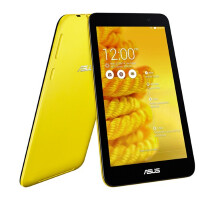 Meet another 64-Bit Android tablet - the ASUS MeMO Pad 7