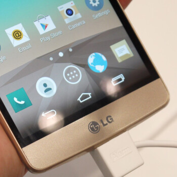LG G3 s hands-on
