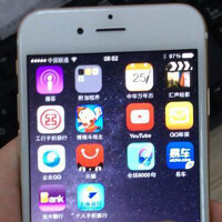 Geekbench test shows Apple iPhone 6 to feature 1.4GHz dual-core A8 processor and 1GB of RAM