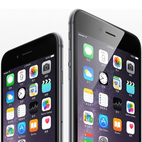 2 million iPhone 6 units already pre-ordered in China (in just 6 hours)?