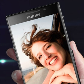 Meet the first Philips-branded smartphone to sport a Quad HD display: I966 Aurora