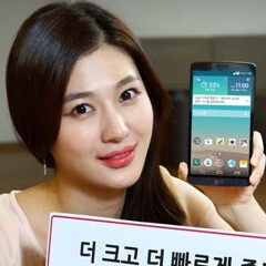 LG announces its octa-core NUCLUN processor, alongside the G3 Screen smartphone