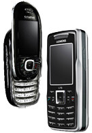Two new High-end Siemens phones announces - S75 and SL75