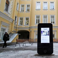 Russians dismantle Steve Jobs memorial after Tim Cook's announcement