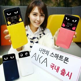 LG intros AKA, a pretty crazy smartphone that has facial expressions