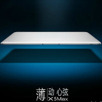 VIVO reveals what it takes to make the world's thinnest phone, that 4.75mm X5 Max