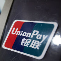 Apple makes a deal with UnionPay, China's biggest payment card: building towards Apple Pay?