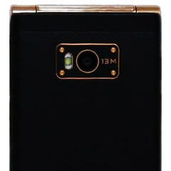 Meet the world's first smartphone with two 1080p displays: Gionee W900