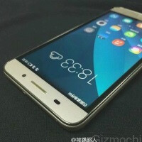 Huawei Glory 4X images surface ahead of December 16 announcement