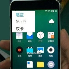 Meizu Blue Charm pictured again, this time we can see its front side