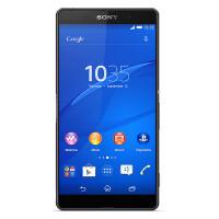 Sony Xperia Z4 gets FCC love too?