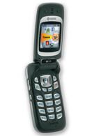 New clamshell CDMA phone from Kyocera - KX16