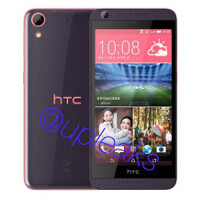 This could be one of HTC's upcoming devices - meet the HTC Desire 626, expected at MWC