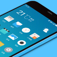 Company executive leaks new image of Meizu M1 Note