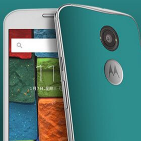 Motorola intros the Moto X in China presenting it as