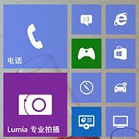 More screenshots of Windows 10 for phones leak, show us even more aspects of the UI
