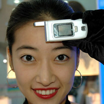 Did you know that Pantech once launched a phone with a body temperature sensor?