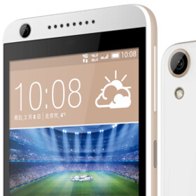 Mid-range HTC Desire 626 to be launched in the US via Sprint