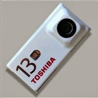These are Toshiba's camera modules for Project Ara