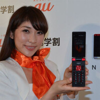 Sharp launches a clamshell smartphone in Japan, nabs a feature from BlackBerry