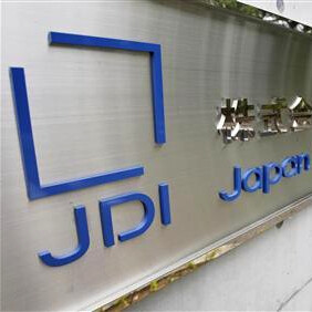 Apple fronting the largest mobile display maker JDI $1.7 billion for a new iPhone panel plant